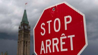 Parliament prorogued until Sept. 23-Milenio Stadium-Canada