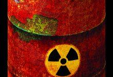 Resíduos Mortais-ambiente-mileniostadium