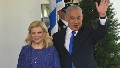 Mulher de Netanyahu acusada-israel-mileniostadium