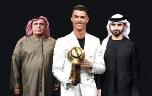 global soccer awards-mundo-mileniostadium