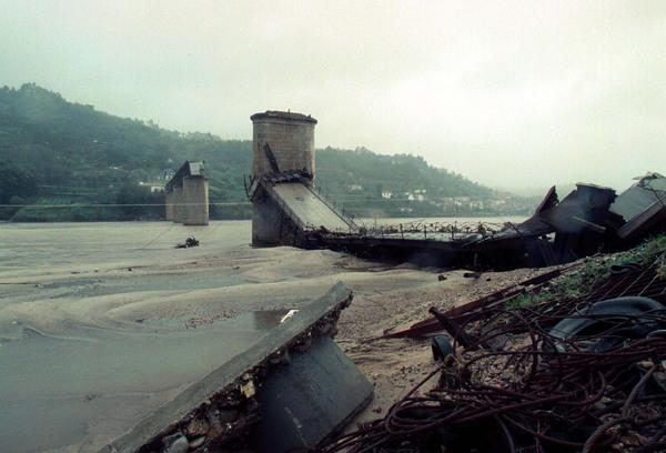 Tragédia de Entre-os-Rios