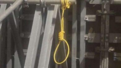 2nd noose found on Eglinton Crosstown LRT construction site since last summer-Milenio Stadium-Ontario
