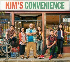 Kim's Convenience-Milenio Stadium-Canada