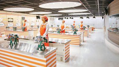 CUP NOODLES MUSEUM-japan-mileniostadium