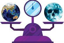 Frágil Equilíbrio-mundo-mileniostadium