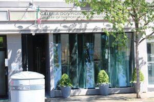 A Galeria dos Pioneiros Portugueses em Toronto-toronto-mileniostadium