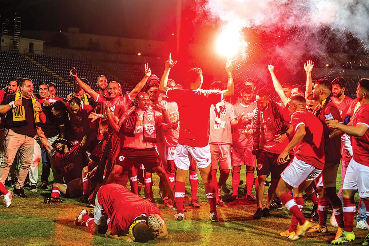 mienio stadium - santaclara competicoes europeias