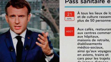 Passe sanitário em França será obrigatório em bares, restaurantes e transportes - milenio stadium - mundo