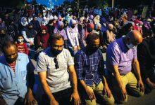 milenio stadium - london, otava cimeira nacional islamofobia