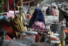 Alto comissário da ONU está em Cabul para avaliar situação humanitária - milenio stadium - mundo