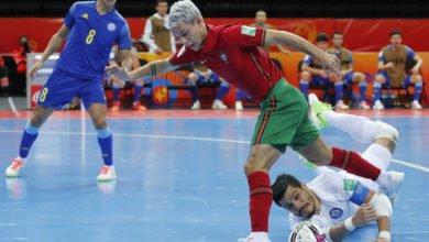 milenios stadium - futsal - portugal - mundial