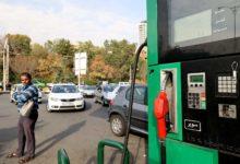 Ciberataque fecha postos de combustível no Irão - milenio stadium - mundo